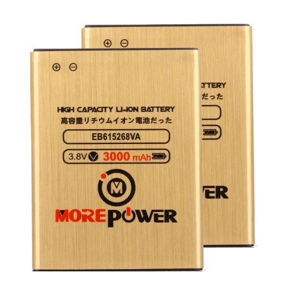 2 pcs MOREPOWER Samsung Galaxy Note SGH-i717 Battery EB615268VA