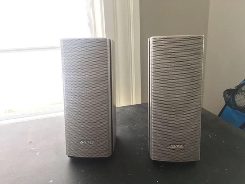 Bose Companion 20 Speakers