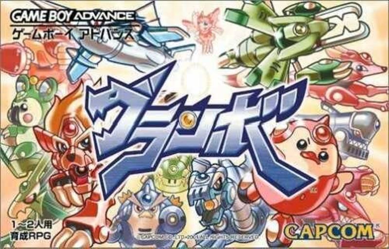 Gameboy Advance Game - Granbo